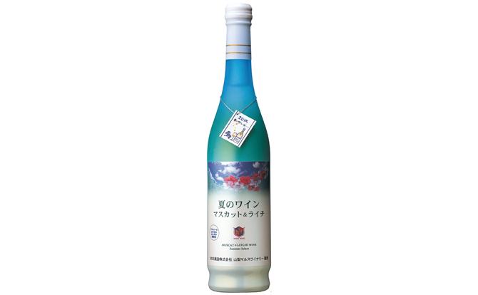 【プレゼント】本坊酒造 山梨マルスワイナリー「夏のワイ…