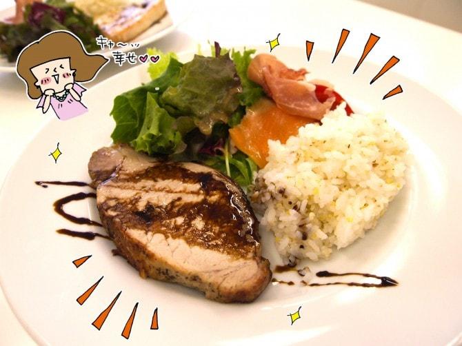 「本日のお肉プレート」(1,080円)