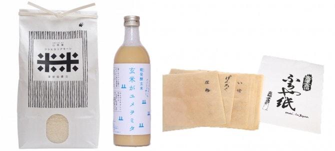 【プレゼント】ダイバイヤー「白米・玄米甘酒・あぶらとり…