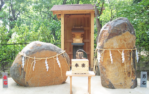 「男石」と「女石」が並んだ「縁結び石」