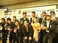 日本唐揚協会の安久会長を中心に、最高金賞受賞店の方々、ベストカラアゲニストが並ぶ。