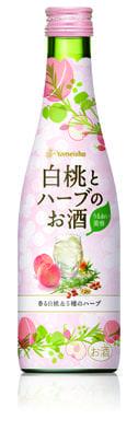 『白桃とハーブのお酒』(養命酒製造/税抜380円)