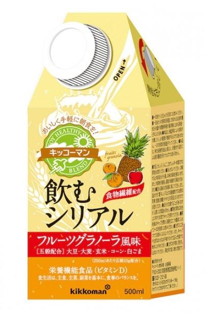 「キッコーマン 飲むシリアル フルーツグラノーラ風味」(キッコーマン飲料)、希望小売価格160円(税別)