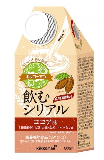 「キッコーマン 飲むシリアル ココア味」(キッコーマン飲料)、希望小売価格160円(税別)