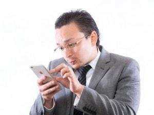 元カノの写真が携帯に残る男子の実態