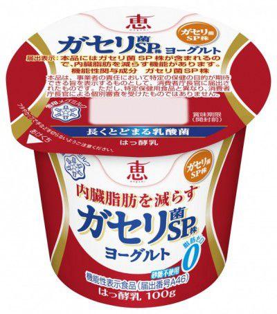 「恵 meguni ガセリ菌SP株ヨーグルト」(100g税別105円/雪印メグミルク)