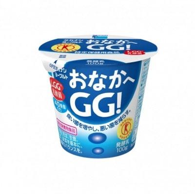 「タカナシヨーグルトおなかへGG!」(税込95円/タカナシ乳業)
