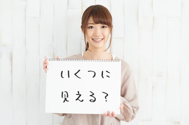 """「やまとなでしこ」の秘訣? 日本ならではの""""発酵食品""""が美人をつくる"""