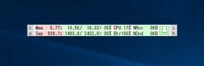 フリーソフト「めもりーくりーなー(http://crocro.com/)」を利用すれば、クリックひとつで無駄に消費しているメモリ領域を解放することができます。