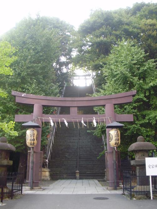 愛宕神社の石段
