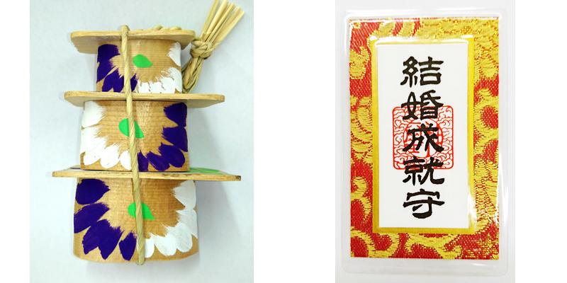 (写真左)縁結びのご利益にあると言われる「千木筥」。もともとは神社の屋根で余った木材(千木)で作られたことから名付けられたと言われています。(写真右)お財布やパスケースに入れられるカード型の「結婚成就守」も女性に人気。