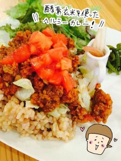 酵素玄米カレープレート