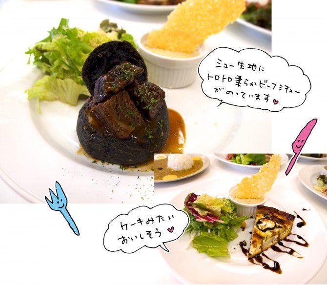 (上)グジェールのワンプレートランチ(1080円) (下)キッシュのワンプレートランチ(1080円)