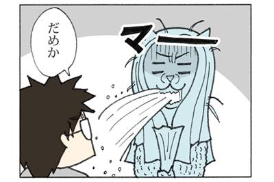 """""""つわり""""に効く飲み物は何?"""