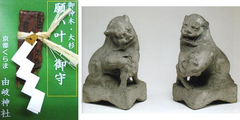 「大杉さん」の樹皮を使った「願い叶うお守り」と、子どもを抱いた姿が珍しい狛犬