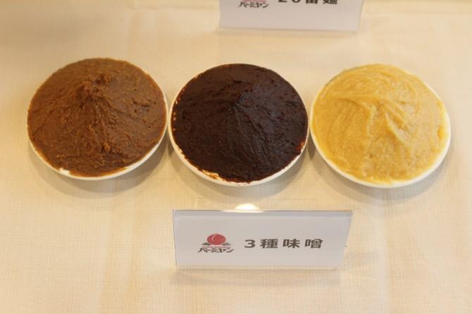 米味噌、豆味噌、麦味噌の三種類の味噌をブレンドした自家製味噌スープ