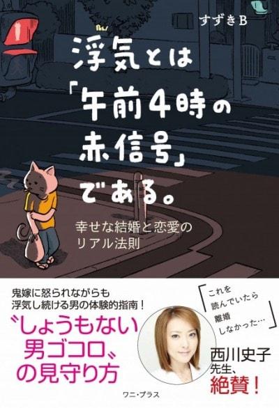 定価 : 1,512 円(税込)