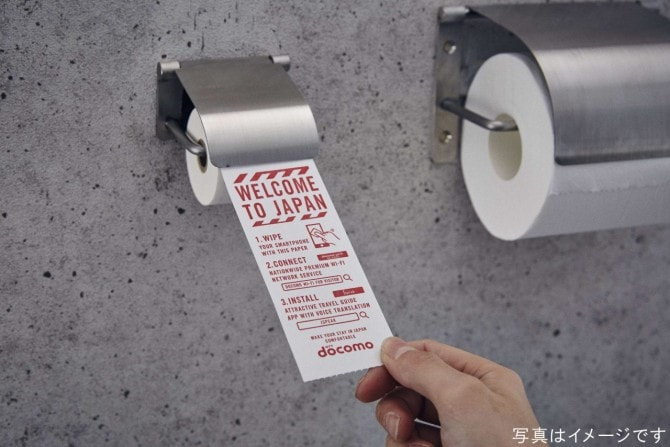docomo_other_paper01