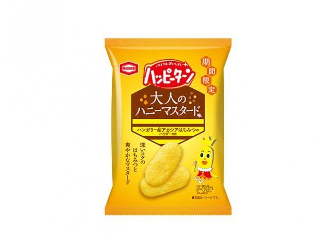 32g ハッピーターン大人のハニーマスタード(参考小売価格 100円前後)