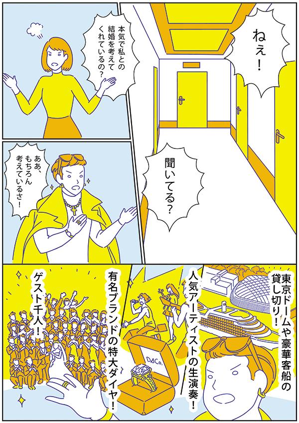1_1_600