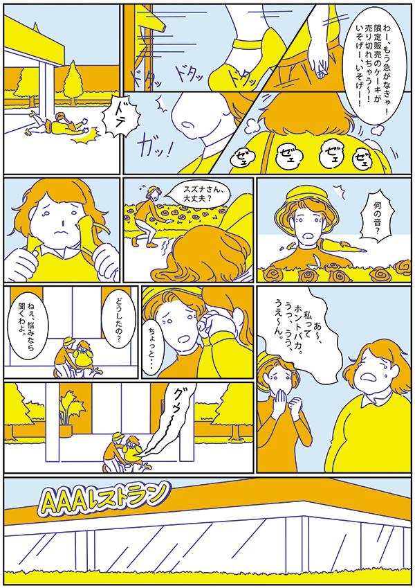 2_1_600