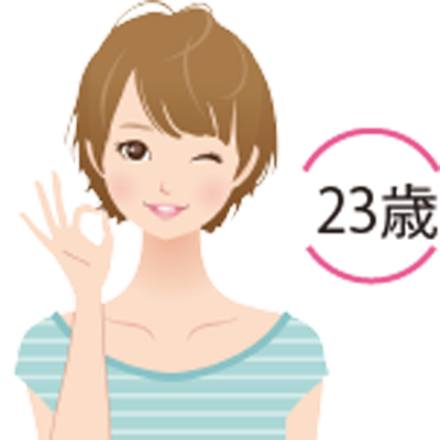 _customer_voice_23-b