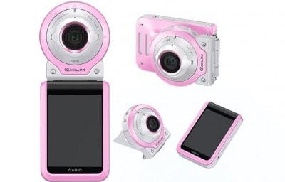 カシオの自撮り用デジタルカメラ「EX-FR100L」