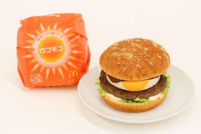 オレンジ色の包み紙の「ロコモコ」390円(税込)。