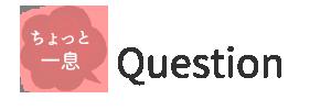 300x100_question