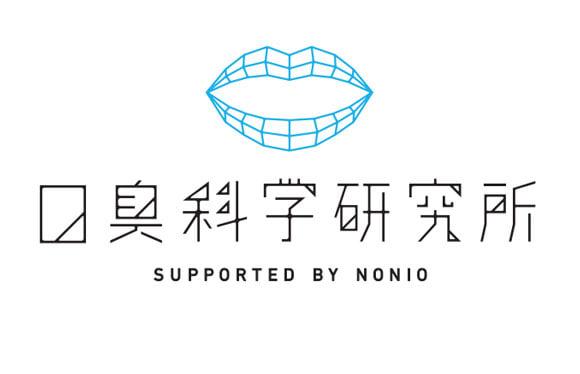 nonio04
