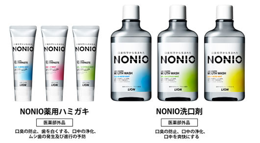 nonio07